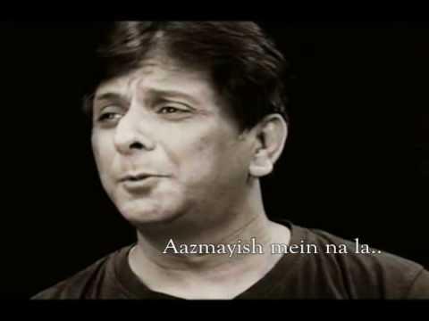 david meaning in hindi